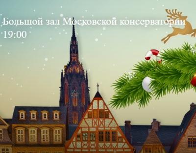 07.01.2019: И.С. Бах «Рождественская оратория»