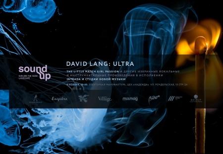 09.11.2018: SOUND UP: David Lang /ULTRA/